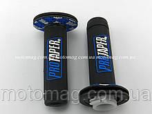 Ручки газа PROTAPER цветные, пара