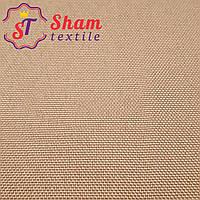 Палаточная ткань( Оксфорд 600D PU/230g) толщина 0.35мм 150см  бежевый