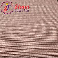 Палаточная ткань( Оксфорд 600D PU/230g) толщина 0.35мм 150см пудровый