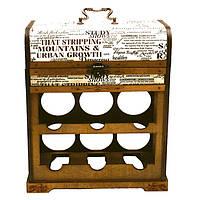 Мини-бар Комод на 6 бутылок   Бары для дома   Оригинальные подарки   Подставки под бутылки
