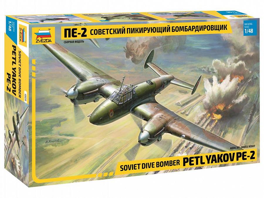 ПЕ-2. Сборная модель советского пикирующего бомбардировщика. 1/48 ZVEZDA 4809
