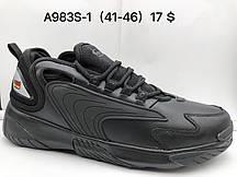 Мужские кроссовки Supo оптом (41-46)