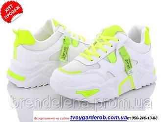 Жіночі кросівки AESD р36 р39.( код 2026-00)