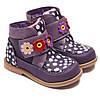 Демисезонные ботинки Шалунишка - Ортопед, для девочки, ортопедические, размер  20-25