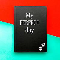 Недатированный дневник Diary My perfect day черный (украинский язык), фото 1
