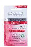EVELINE cosmetics 12 мл Q 10 + R маска-лифтинг для упругости кожи.