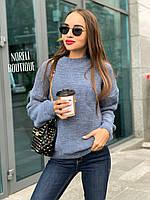 Ультрамодный вязаный свитер оверсайз джинс