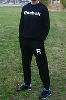 """Спортивный костюм мужской """"Reebok"""" на резинках чёрный"""