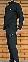 Спортивный костюм мужской черный на замке Nike