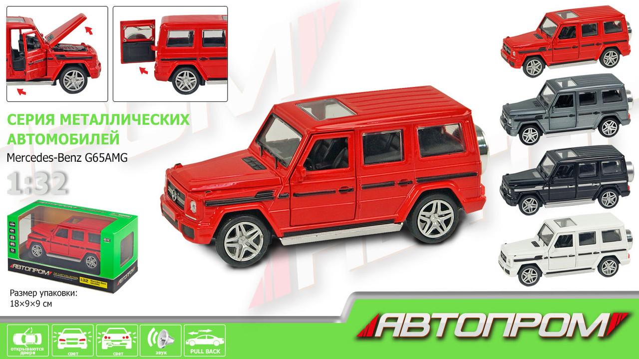 Машина металлическая АВТОПРОМ, открываются двери, на батарейках, 3201G