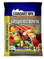 Удобрение Мука фосфоритная, 4 кг