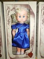 """Кукла """"МИЛАНА НАРЯДНАЯ"""" (40 см.), В202/С"""