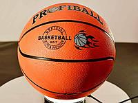 Мяч баскетбольный PROFIBALL. Размер 7