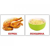 """Карточки мини украинско-английские """"Времена года / Seasons"""" 40 карточек, 283512"""