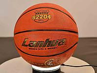 Мяч баскетбольный Lanhua Размер № 6