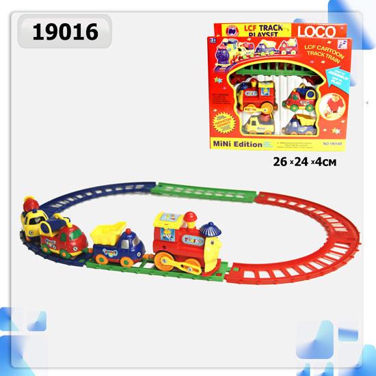 Железная дорога, детский паровозик с вагончиками, 19016B