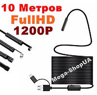 Эндоскоп FullHD 1200P с жестким кабелем. Водонепроницаемый IP68. Поддержка Android / PC. Длина 10 метров