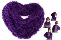 Шарф-трансформер РОМАНТИКА ( фиолетовый)