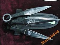 Ножи для метания купить, куплю