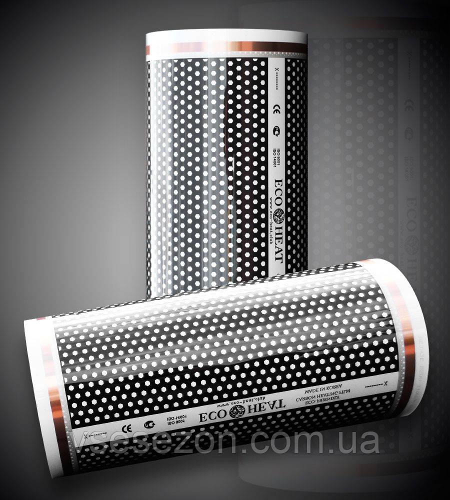 Пленочный теплый пол Eco-Heat EH-305 Honeycomb - ВСЕСЕЗОН. Технологии XXI века в Киевской области