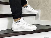 Кросівки чоловічі в стилі  Nike Air Force  білі   ТОП якість