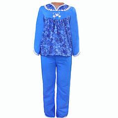 Теплая домашняя пижама 48-50, синий