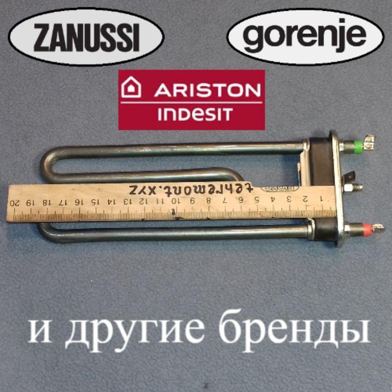 ТЭН 1800W / 190мм (есть отверстие / без бурта) для стиральной машины Gorenje, Indesit и Ariston