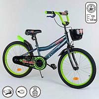 Велосипед Corso 20 дюймов 2-колёсный с ручным тормозом, корзинкой, звоночком, подножкой, собран SKL11-179303
