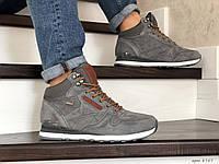 Чоловічі кросівки в стил  Reebok  сірі  ( зима )