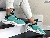 Кросівки жіночі в стилі  Adidas  Y-3   Kaiwa   мятні  ТОП якість