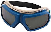 Очки защитные Vita - ЗП-12 Г-2 с войлоком