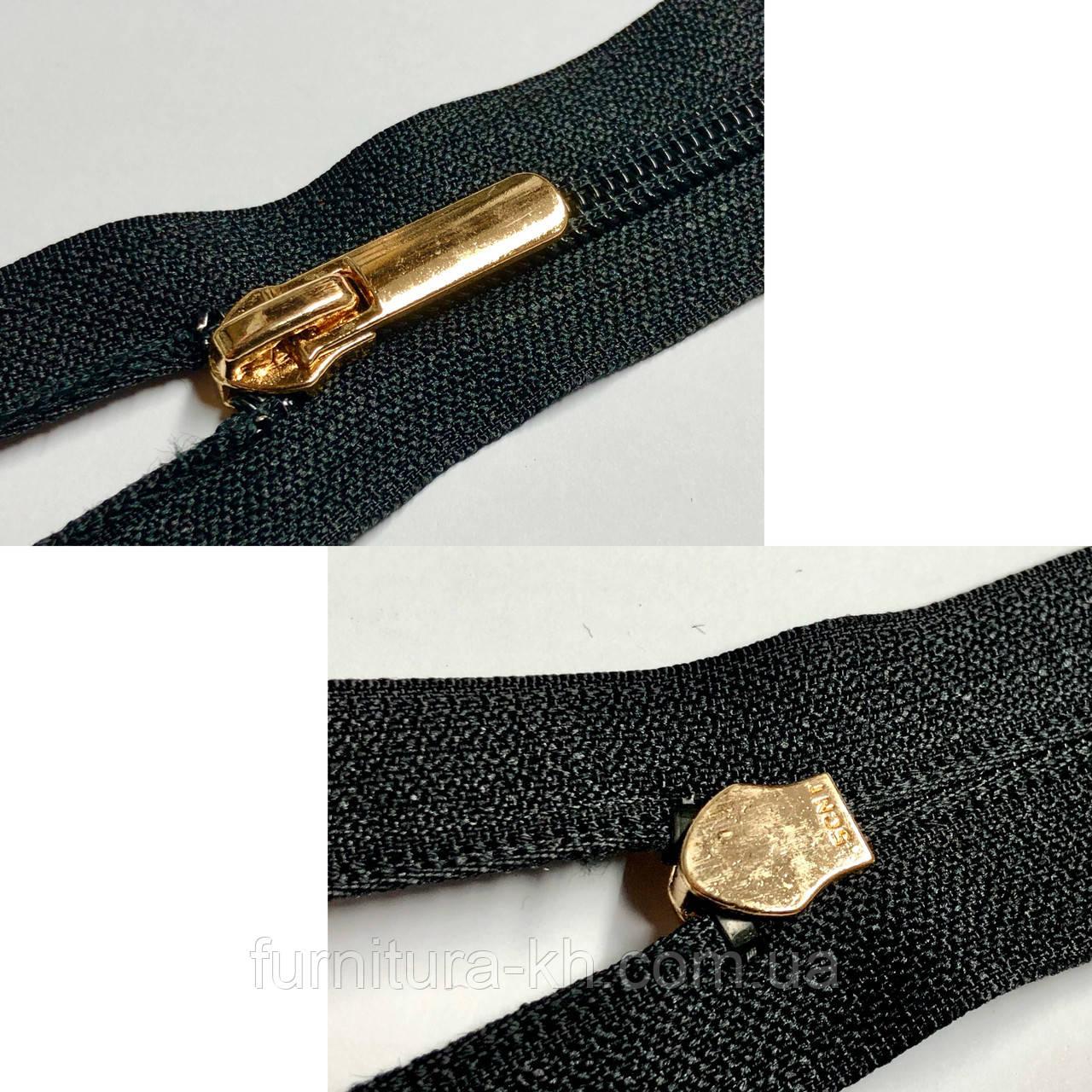 Длинна 25 см.Черная тип 7 с бегунком Золото(Прямой).
