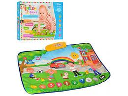 Коврик мягкий развивающий для малышей, Limo toy, M3450