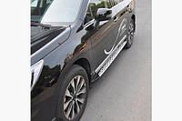 Боковые подножки (пороги) оригинал Subaru Outback 2015-