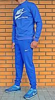 Спортивный костюм мужской синий Nike Найк