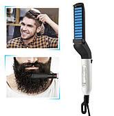 Мужской стайлер для бороды выпрямитель волос MAN (FB-161)
