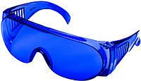 Очки защитные Vita - озон (синие)