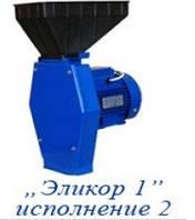 Измельчитель Эликор-1 исп. 2