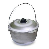 Казан походный туристический 8 литров, в комплекте крышка и дужка, алюминий