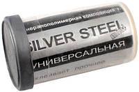 """Холодная сварка """"Silver Steel"""" Vita - 20 г"""