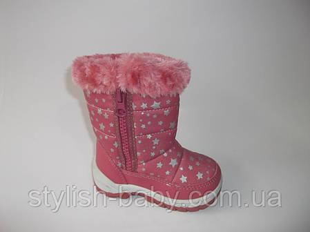 Детская зимняя обувь ТМ. Somos для девочек (разм. с 22 по 27), фото 2