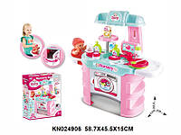 """Игровой набор Детская Кухня """"Baby"""" с аксессуарами для пупса-малыша, 008-910"""