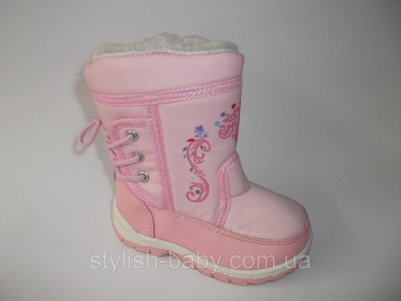 Детская зимняя обувь ТМ. Somos для девочек (разм. с 22 по 27)