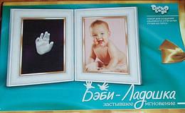Беби ладошка, ОО-09-62