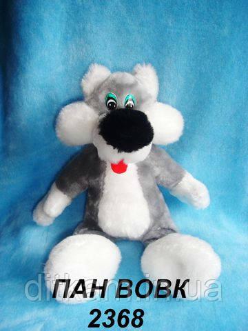 Мягкая игрушка Пан Волк (30 см)