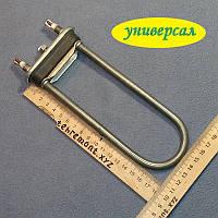 Тен дугоподібний 1500W / L=180мм (без отвору / бурт) для пральної машини, мийки і бойлера