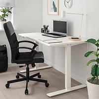 Офисное кресло RENBERGET