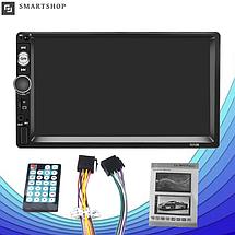 Автомагнитола 2DIN MP5 7010B + Bluetooth -  магнитола 2 ДИН с экраном 7 дюймов, магнітола в авто, фото 3