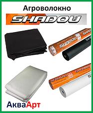 Агроволокно Shadow
