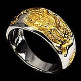 Серебряное кольцо с золотим драконом, фото 2
